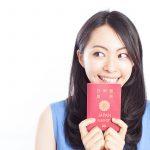 パスポート更新にかかる時間や必要な物