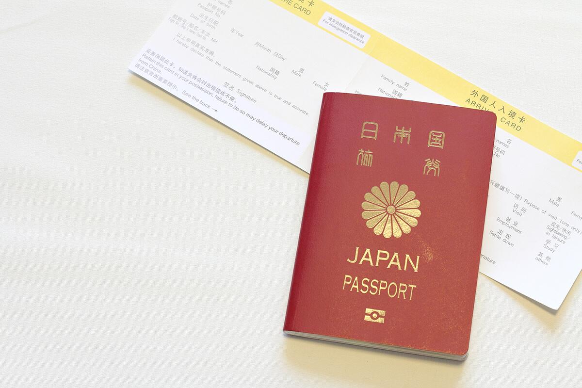 パスポートの氏名表記はヘボン式ローマ字で