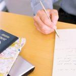 パスポートを失くしたら、速やかに再発行の手続きをしよう