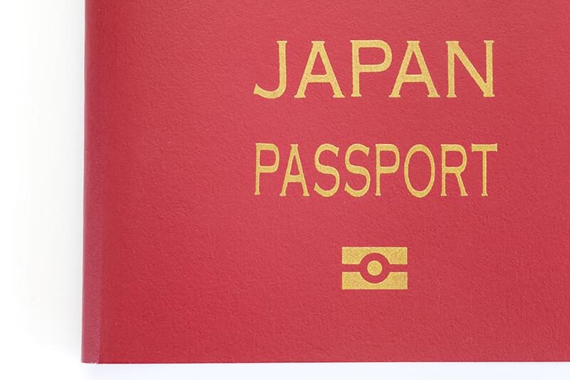 パスポート取得にかかる費用と受領方法